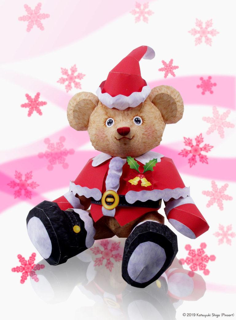 「クリスマスアクセサリー」と「フローラルテディベア」無料のペーパークラフト