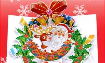 「ポップアップカード (クリスマス)」の無料のペーパークラフト