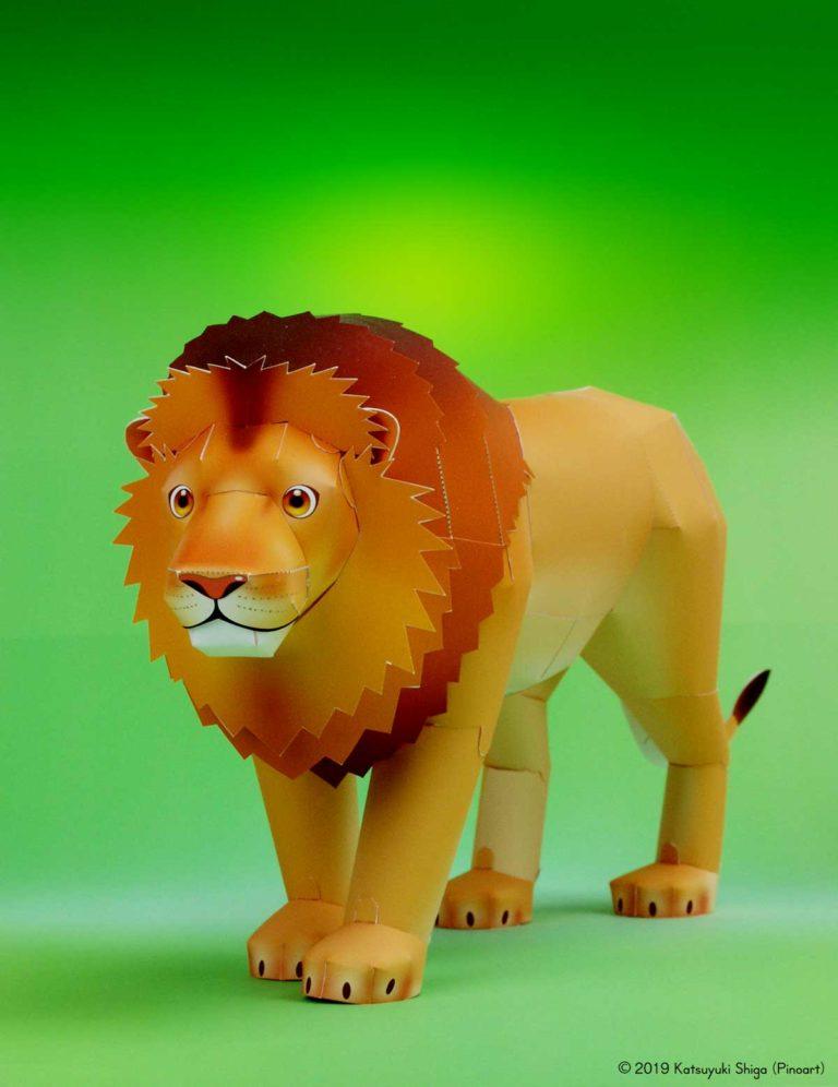 「ライオン」の無料の動物ペーパークラフト