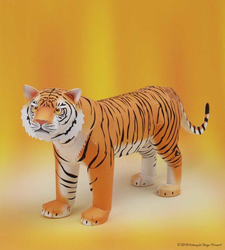 「トラ」の無料の動物ペーパークラフト