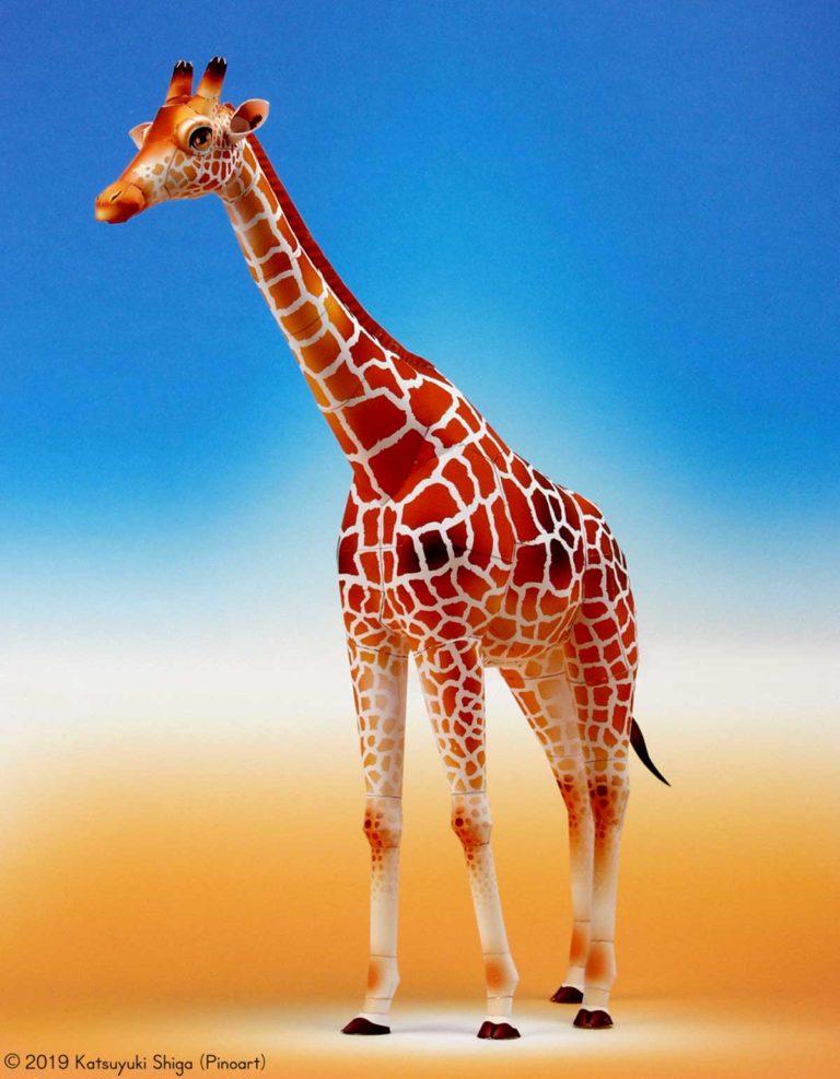 「キリン」の無料の動物ペーパークラフト