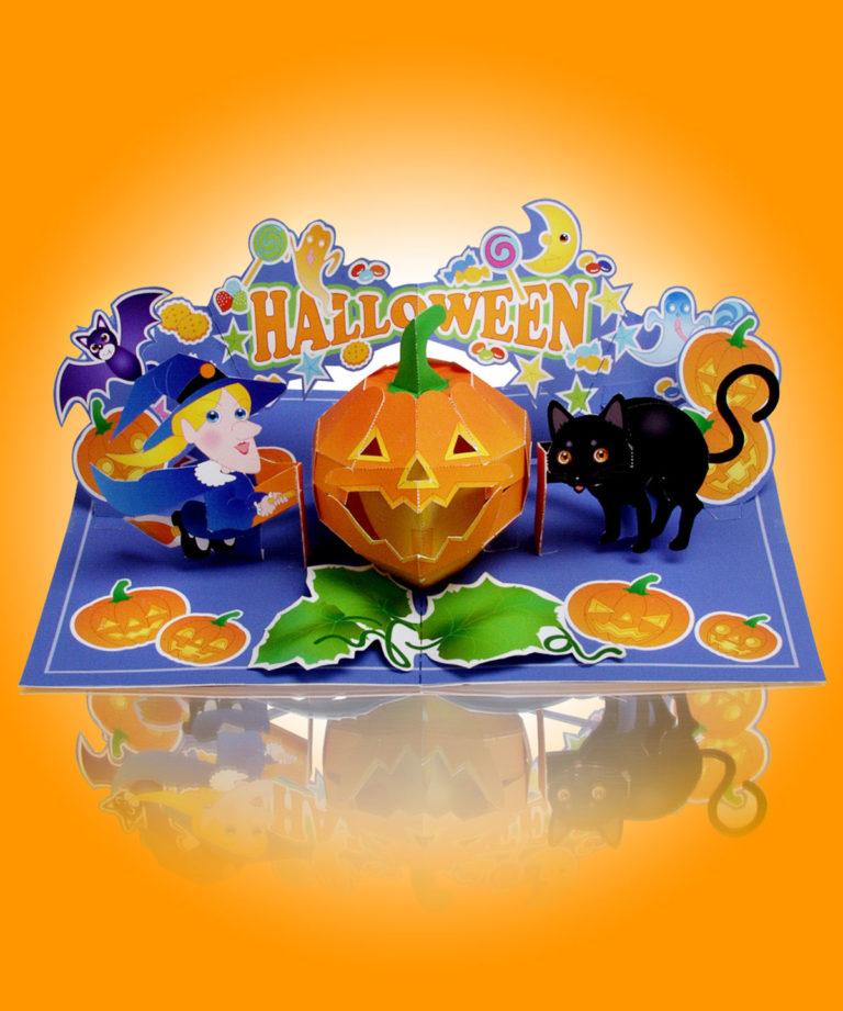 「ポップアップカード (ハロウィン/黒猫と魔法使い)」の無料のペーパークラフト