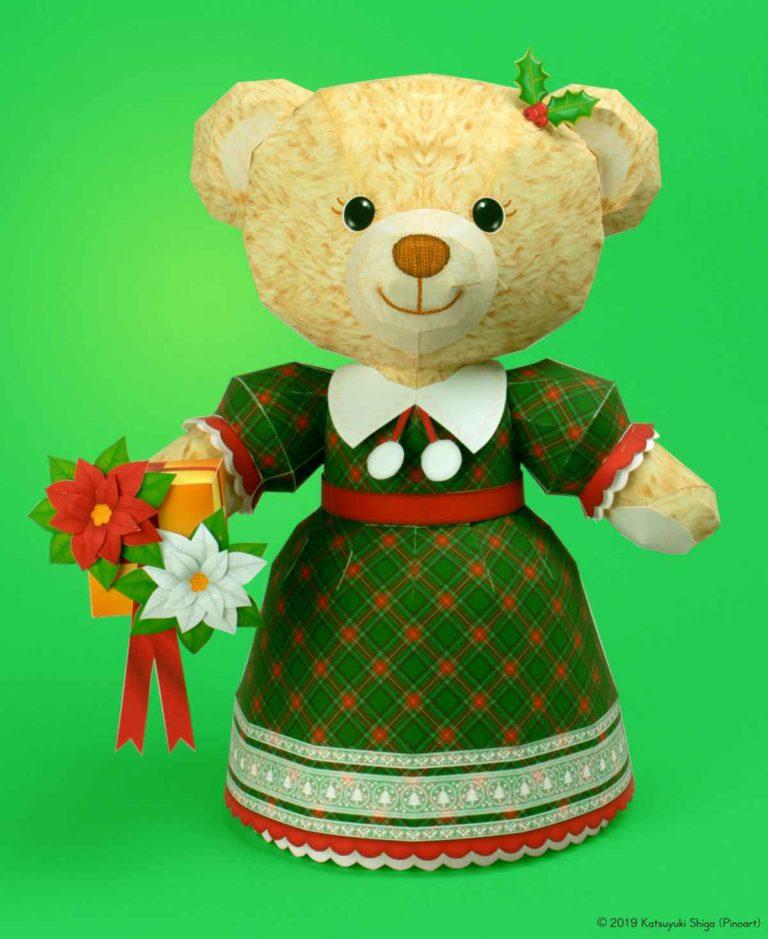 「クリスマス・テディベア」のペーパークラフト(無料)