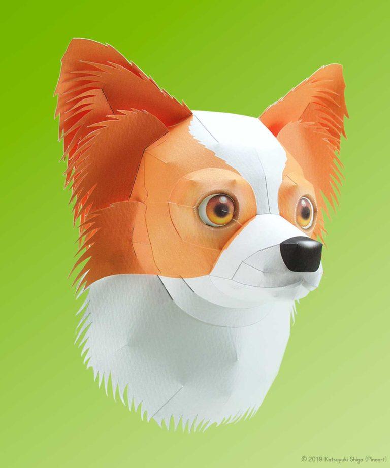スマイルドッグ・パピオン、犬のペーパークラフト