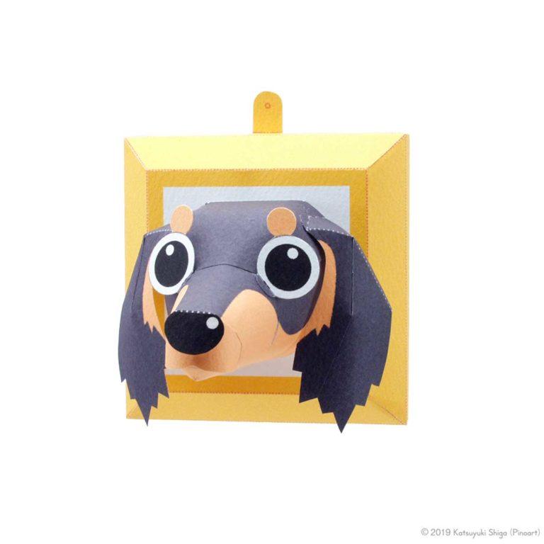 スマイルドッグリトル・ミニチュアダックスフント、犬のペーパークラフト