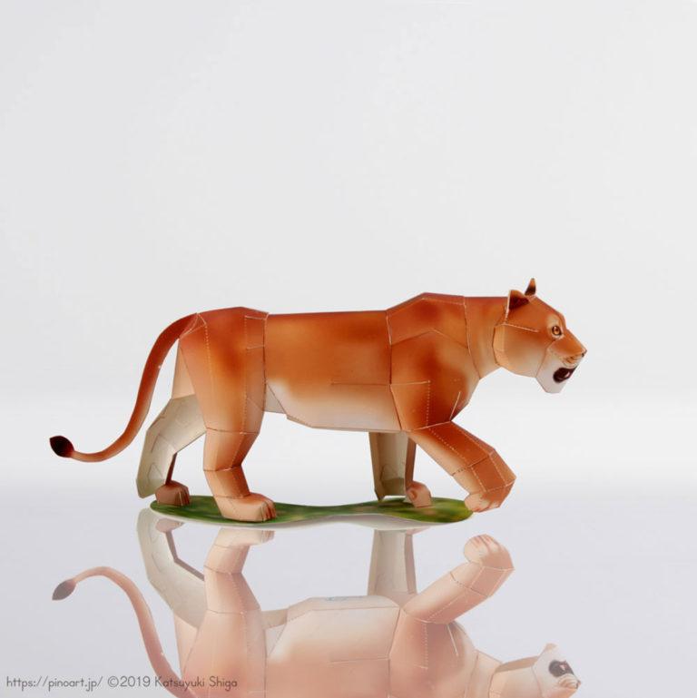 動物のペーパークラフト。やさしい母ライオンを作りましょう。