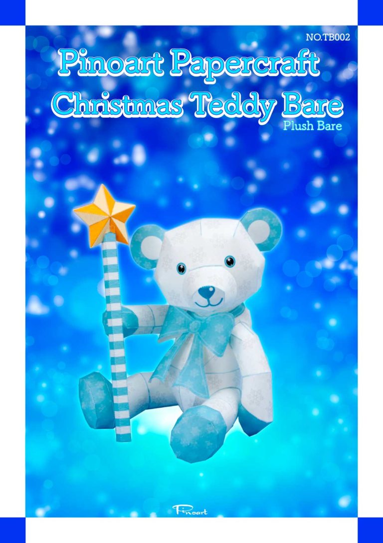 「クリスマス」のノベルティグッズ。テディベア(クマのぬいぐるみ)のペーパークラフト。楽しいペーパークラフトを作りましょう。