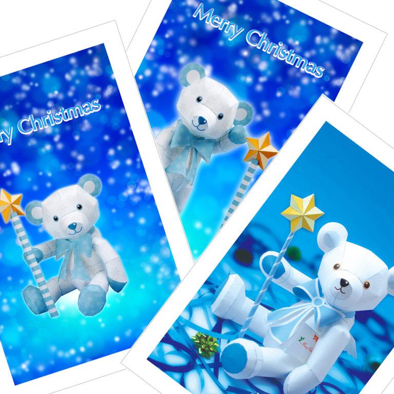 クリスマスのノベルティグッズ、ポストカード無料テンプレート01。「クリスマス飾り付けのアイテムDIY」「クリスマスカード」としてご使用ください。