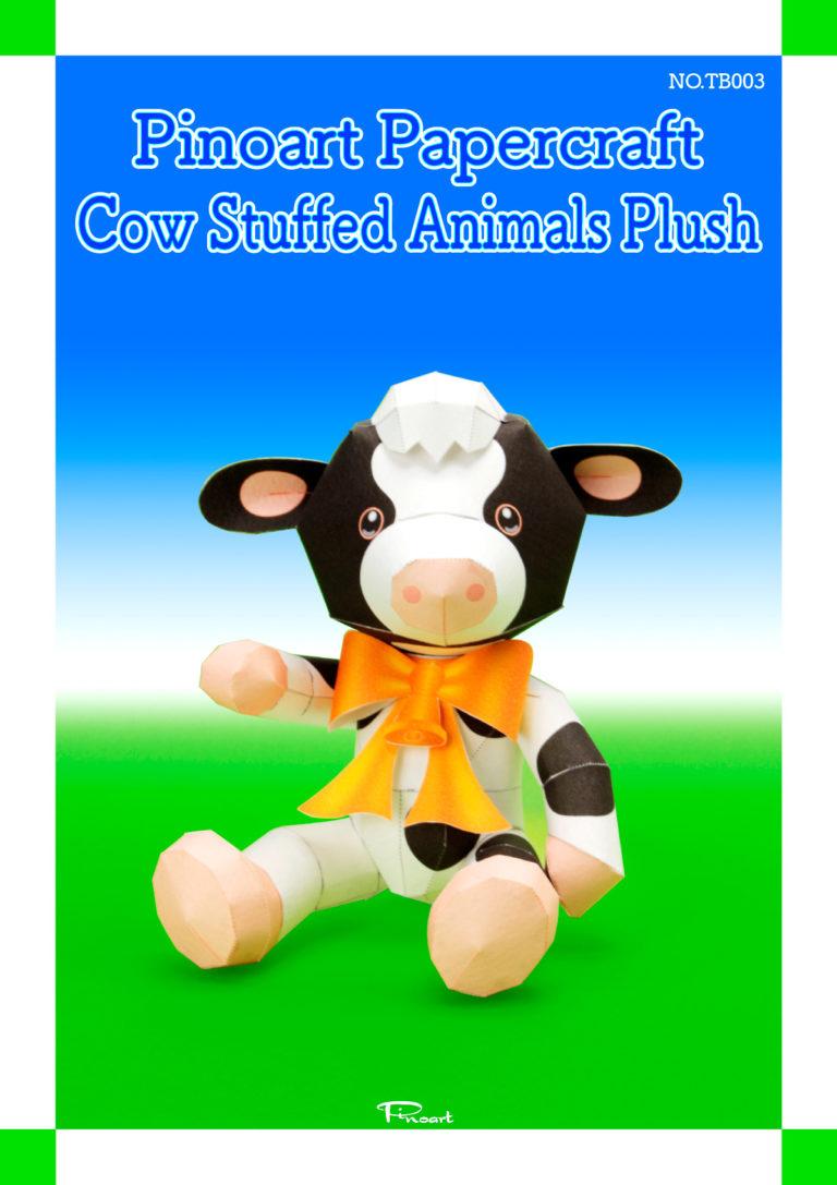 「牛」のノベルティグッズ。牛のぬいぐるみのペーパークラフト。楽しいペーパークラフトを作りましょう。