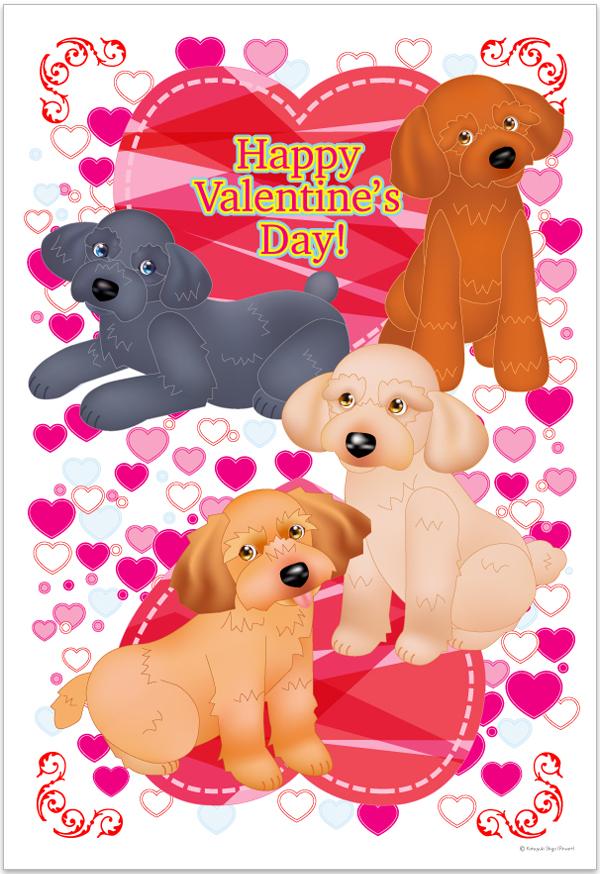 「バレンタインデー」のノベルティグッズ。ポストカード。